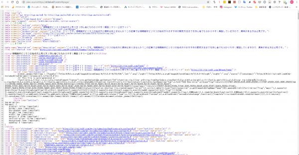 HTMLとCSSを紹介する画像です。