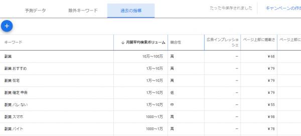 サーとコンソールの検索結果画面を表示しています。